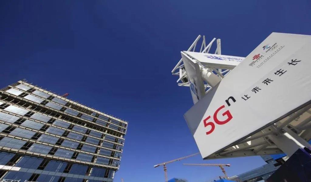 ¿Qué es un sitio de construcción inteligente 5G?